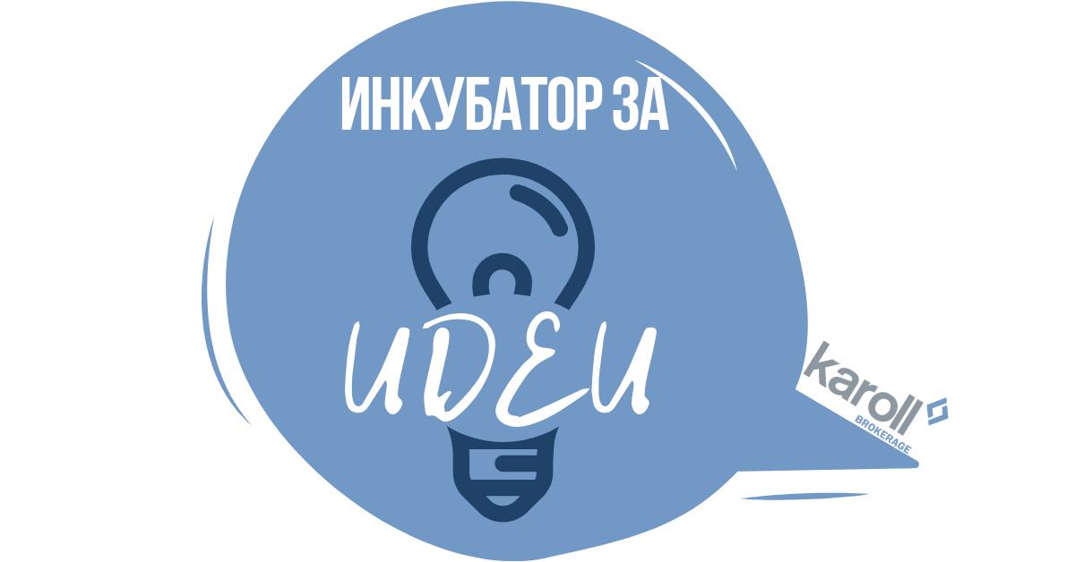 inkubator-za-idei