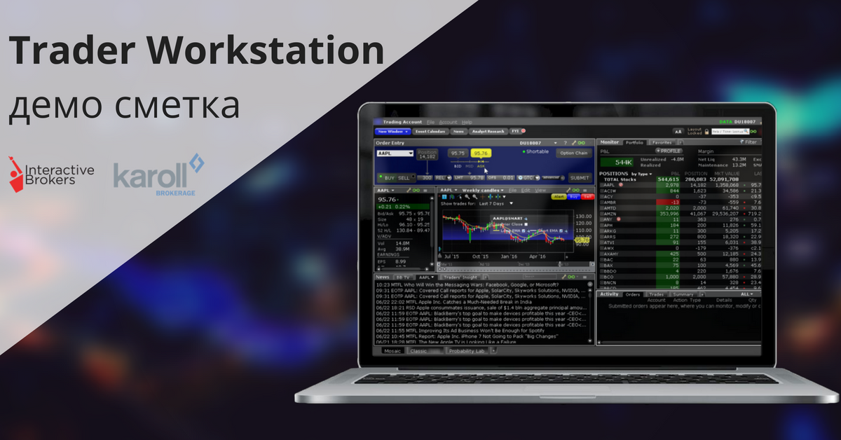 demo-smetka-trader-workstation