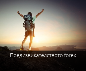 Gsm forex broker